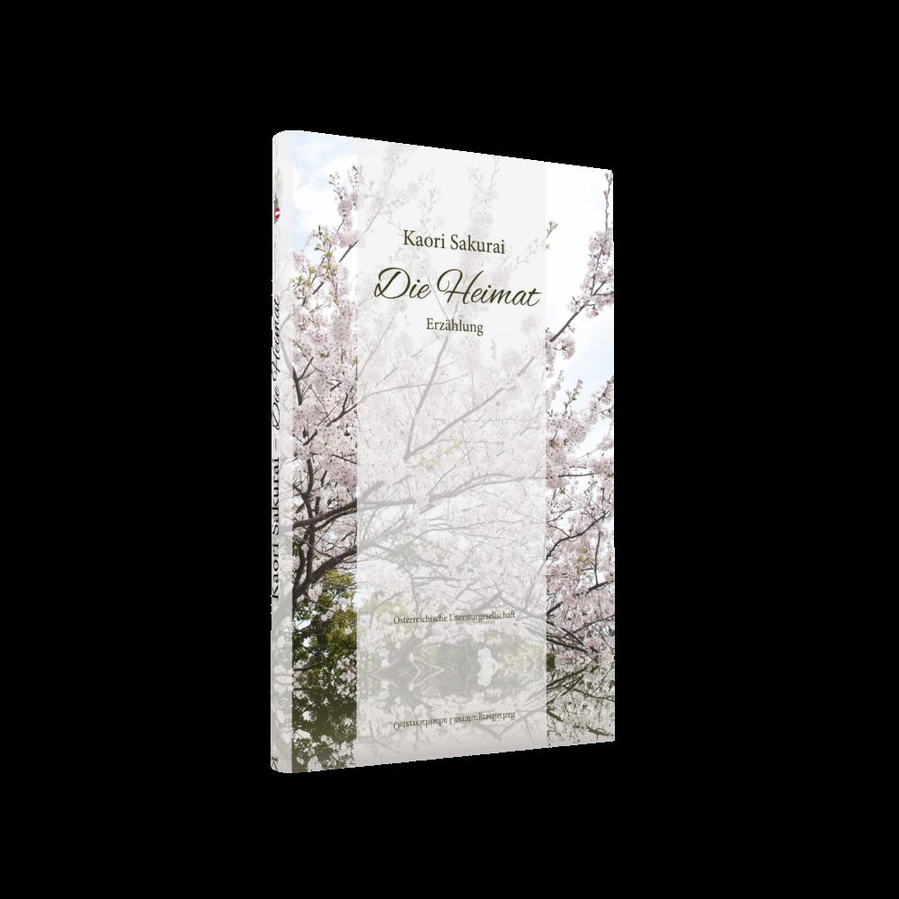 Österreichische Literaturgesellschaft, Kaori Sakurai