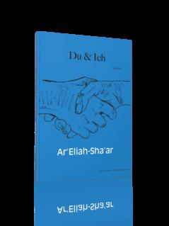 Ar'Eliah-Sha'ar Band 14